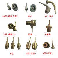 测压接头PT-7 M16*2/G1/4液压配件 PT-3 M14*1.5测压软管接头