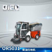 OR5031柴油驱动道路扫地车 小区公园公路全封闭驾驶式清扫机