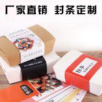定制快餐 蔬菜水果盒外围腰封 外卖纸套加印logo二维码 免费设计