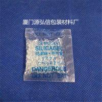 厦门食品干燥剂,5克硅胶白色透明颗粒防潮珠,塑料袋包装干燥剂
