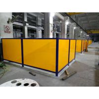 焊接防护屏 符合美国职业安健局OSHA标准