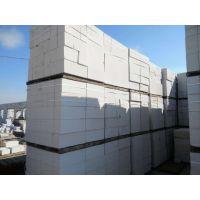加气混凝(ALC)板 加气板 加气砌块与轻质隔墙板(GRC板)