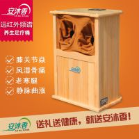 安沐香远红外线足浴桶全自动按摩熏蒸泡脚足疗全息能量养生桶木盆