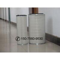 320*600木浆聚酯纤维干燥过滤除尘滤筒滤芯
