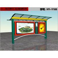 晋州市校园广告宣传栏厂家,环保果皮箱制作,不锈钢阅报栏灯箱厂家
