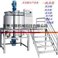 供应: 大唐304不锈钢酿酒设备 | 小型洗涤设备 |乳化器械