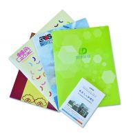 供应 样本 说明书 卡片 包装盒 化妆品盒 电子包装盒卡纸 胶印