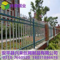 现货锌钢护栏网 1.8米高组装护栏网 别墅围栏网厂家