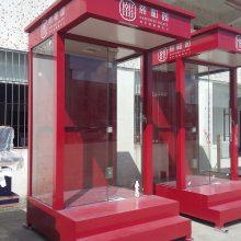 加工部队消防钢化玻璃站台站岗保安专用尺寸1.5*1.7*2.8m室外站岗亭售卖GBGT-H1a