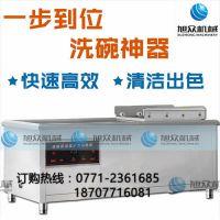 广西旭众多功能超声清洗设备厂家推荐,南宁小型超声餐具清洗机价格