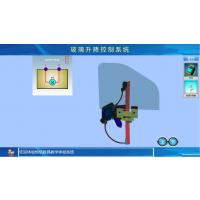 玻璃升降器虚拟仿真教学系统 汽车教学软件