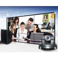 夏津视频会议实现远程的沟通和协作