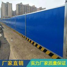 广州南沙采购施工围挡彩钢夹芯板围挡,找壹路通,物廉价美,购买安装一站式服务