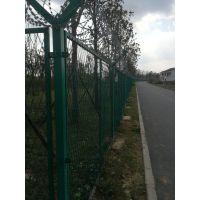 厂家供应机场护栏网规格可定做