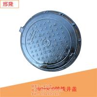 丹阳井盖|邢隆井盖|不锈钢井盖生产厂家