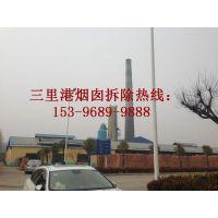 http://himg.china.cn/1/4_113_236268_800_600.jpg