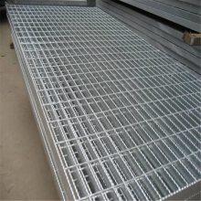 公路排水格栅厂家 镀锌钢格板价格 楼梯踏步钢格板规格