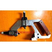 数显式钢轨磨耗测量仪,数显式钢轨磨耗测量仪品质保障 汇能