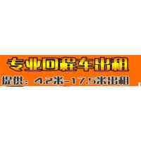 东莞长安厚街大岭山到桂阳永兴宜章物流公司=湖南专线