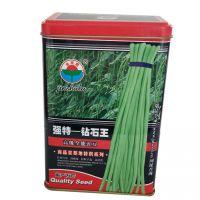 豇豆种子罐 方形铁盒 蔬菜包装盒定制