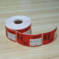 厂家直销PE医疗试管标签 医疗留置针导管 铜版纸不干胶标签