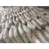 山东海化食品级纯碱价格