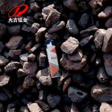 洗炉锰矿 供应山东 安微 河北钢厂洗炉用锰矿 含量18% 价格优惠 四道水洗,干净,无粉尘,颗粒均匀