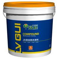 桂林品牌防水涂料生产厂家直销价低