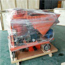 进口石膏砂浆喷涂机 自动粉刷石膏机 货到付款