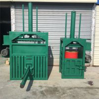 质保机器打包机厂家 山东废纸打块机 挤包机压扁机打瘪机