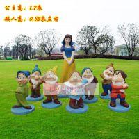 玻璃钢卡通人物雕像白雪公主和七个小矮人雕塑公园摆件