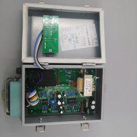 供应上海仪表十一厂ZPE-2030QII伺服放大器