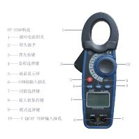 CEM华盛昌DT-3340 1000A交流钳型表 数字钳表