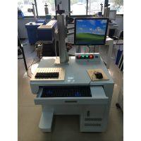 江苏标龙铝镁合金切割机20w 光纤激光打标机厂家直销