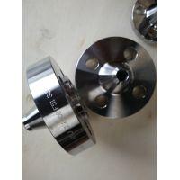 304不锈钢法兰NB/T47022-2012 DN700-PN16 304不锈钢法兰