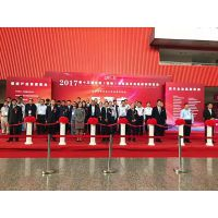 2018广州国际调味品配料展览会