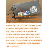 Cisco 341-0221-01 PA-1151-3A PWR-7201-AC思科交换机交流电源