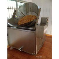 刮渣型 油豆腐油炸锅 各种尺寸型号 豆泡油炸锅图片 豆腐泡油炸机