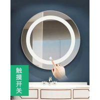 贵州厂家定制 酒店宾馆卫生间智能卫浴镜子 触摸除雾镜