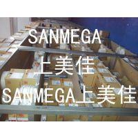 村田murata授权清远一级代理GRM21BR71H104KA01L