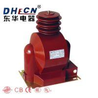 JDZX9-35 电压互感器