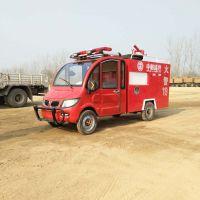 厂家低价供应大量精品二手消防车 退役消防车 电动消防车 全国送货