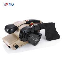 东达DD4-76手提式砂带机电动砂带机电动抛光机电动砂光机磨光机