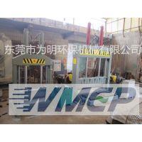 供应液压立式单刀切胶机东莞为明机械WMEP-30T