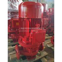 消火栓泵厂家一对一3CF认证消防喷淋泵7.5KW底价促销
