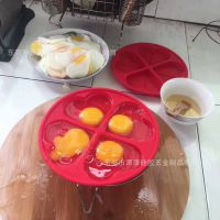 源康生产环保无毒耐高温硅胶煮蛋器 硅胶蒸蛋器 煎蛋器 蒸蛋碗蒸蛋盒