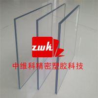 全新进口PC透明板材 大量现货PC板 PC板降价处理