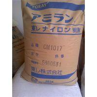 日本东丽 CM1001G-15 高流动性PA6
