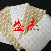 厂家直销平价多用途透明脚垫 自粘透明脚垫 耐磨防滑胶垫
