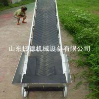 食品皮带流水线 传送流水线输送机 固定升降式输送机 振德牌